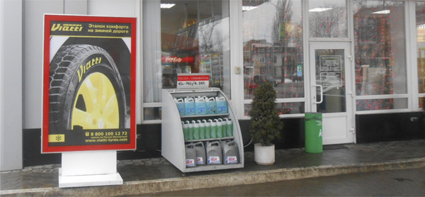 advertising at the gas station in Tatarstan